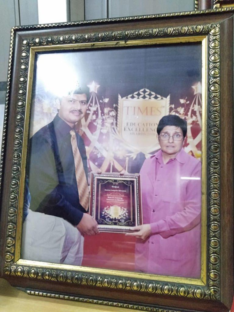 Award Winning It Institute In Meerut